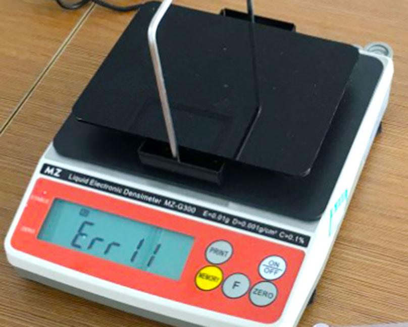 硫酸銅分析儀