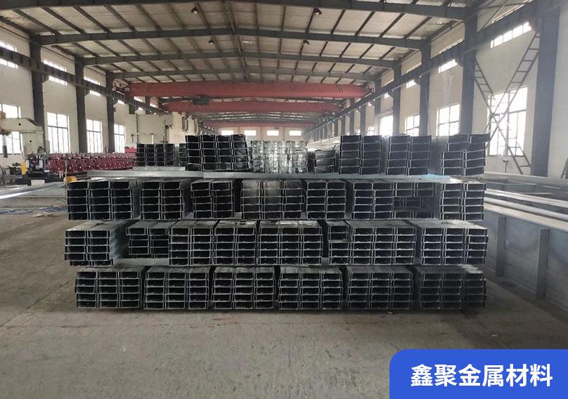 鋼結構圍護結構-C型鋼