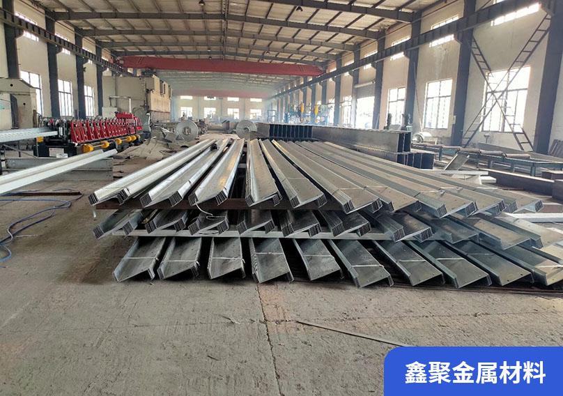 鋼結構圍護結構-Z型鋼